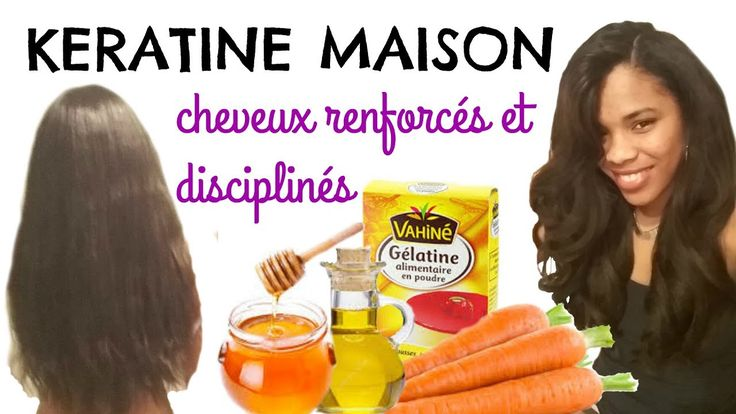 KÉRATINE MAISON : RENFORCER les cheveux et STOPPER LA CASSE (soin proteiné profond ) - YouTube