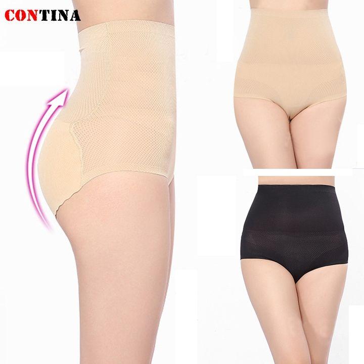 e009cf95fa60 Underwaer Women Sexy Butt Hip Up Padded Body Shaper Soft Seamless Women's  Underwear High Waist Short Control Panties-in Control Panties fr…