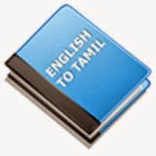 spoken english through tamil