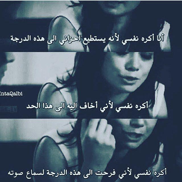 Regardez cette photo Instagram de @aktob.aliha • 1,032 mentions J'aime