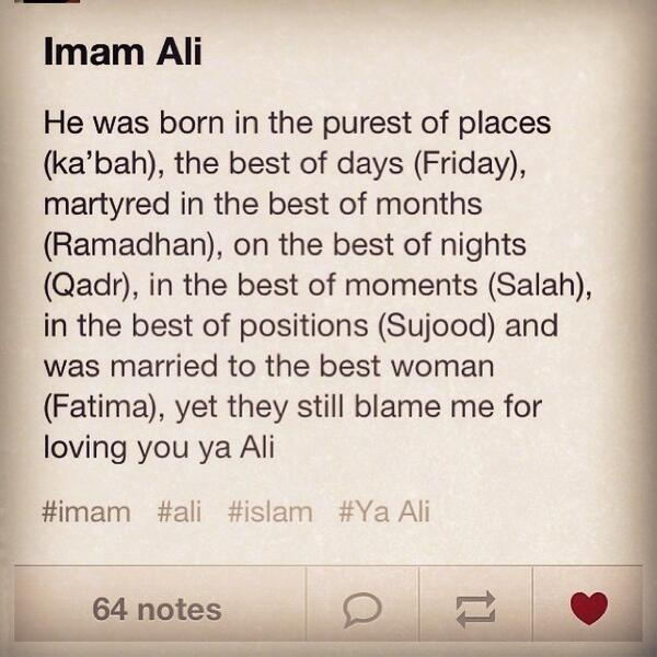 Alasadi.. imam Ali