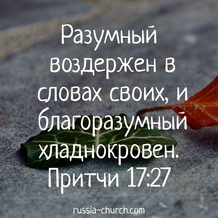 Христианские притчи и открытки, книги