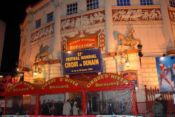 The circus is even more magical when seen at the Cirque d'Hiver in Paris which first opened in 1852. A true gem of the city. Located at 110 rue Amelot in the 11th district.