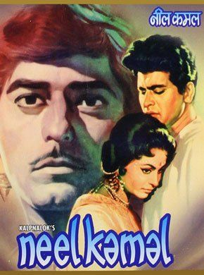 Neel Kamal Hindi Movie Online - Waheeda Rehman, Raaj Kumar, Manoj Kumar, Lalita Pawar, Balraj Sahni, P. Jairaj and David Abraham. Directed by Ram Maheshwari. Music by Ravi. 1968 [U] ENGLISH SUBTITLE