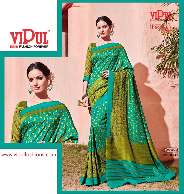 Defining the elegance of you with the somber, sensuous and passionate style of yours. Get the latest designer sarees at discounted price only at Vipul Fashions. To get more collections, click the below link.  http://www.vipulfashions.com/…/tanisha-green-art-silk-print… #VipulFashions #Style #Occasion #Saree #Collections