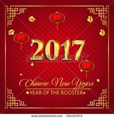 Happy Chinese new year 2017 with lanterns gold colored isolated on red background, the years of rooster vector illustration