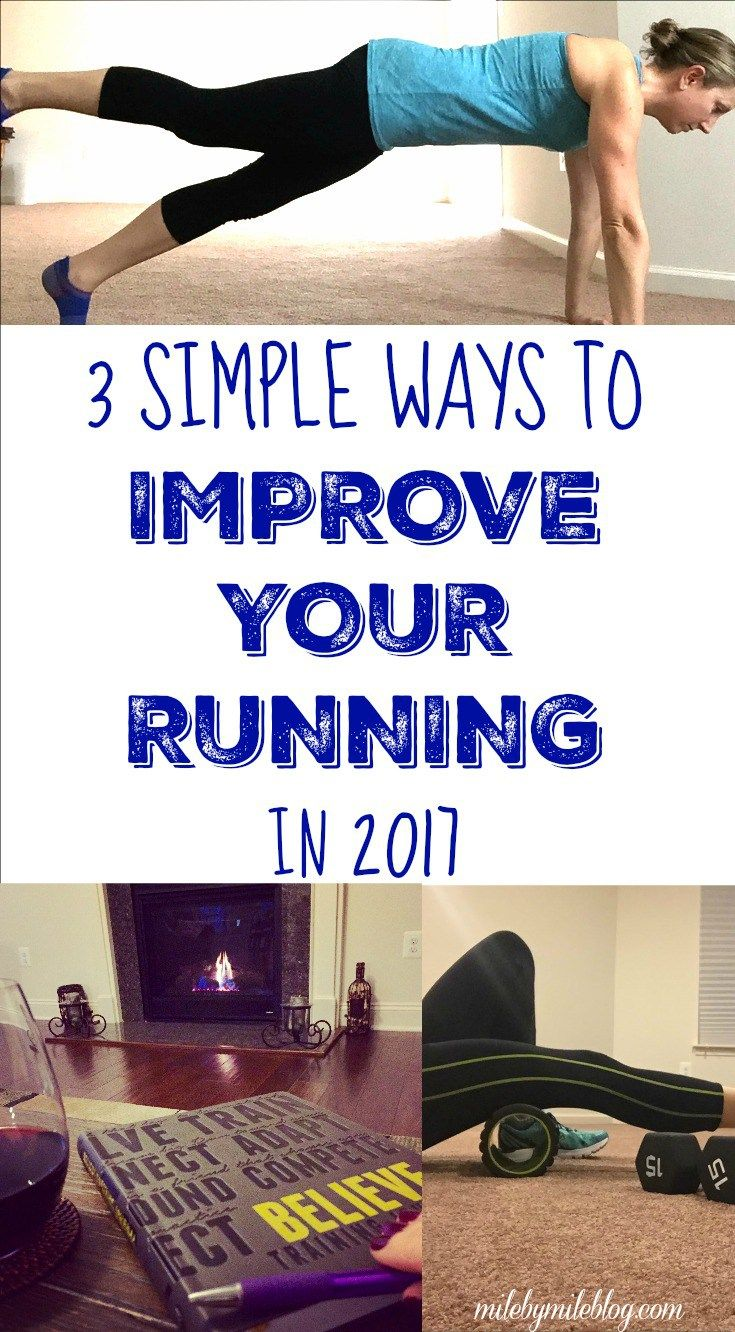 If you are looking to improve your running in 2017, its important to pay attention to the little things. Try these 3 simple ways to improve your running this year to help you achieve your goals.