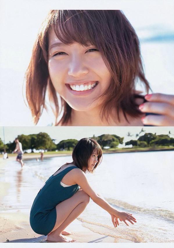 Kasumi Arimura in Hawaii
