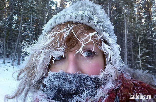 О погоде в Ноябрьске (2 видео) http://cultiwc.ru/o-pogode-v-noyabrske-2-video/  Коротко о погоде в Ноябрьске — это короткое видео о том, что сейчас творится на севере нашей страны. Очень смешно, особенно, когда дело дошло до сиденья. Кстати, сегодня в Ноябрьске уже намного теплее, всего каких-то -35 градусов. Желаю тепла этому региону и удачи всем его суровым жителям. Приколы на kaifolog.ru. Фото и картинки