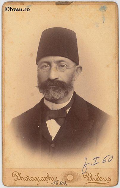 """Dimitriu Atanasescu, Constantinopol, 1893. Imagine din colecțiile Bibliotecii """"V.A. Urechia"""" Galați."""