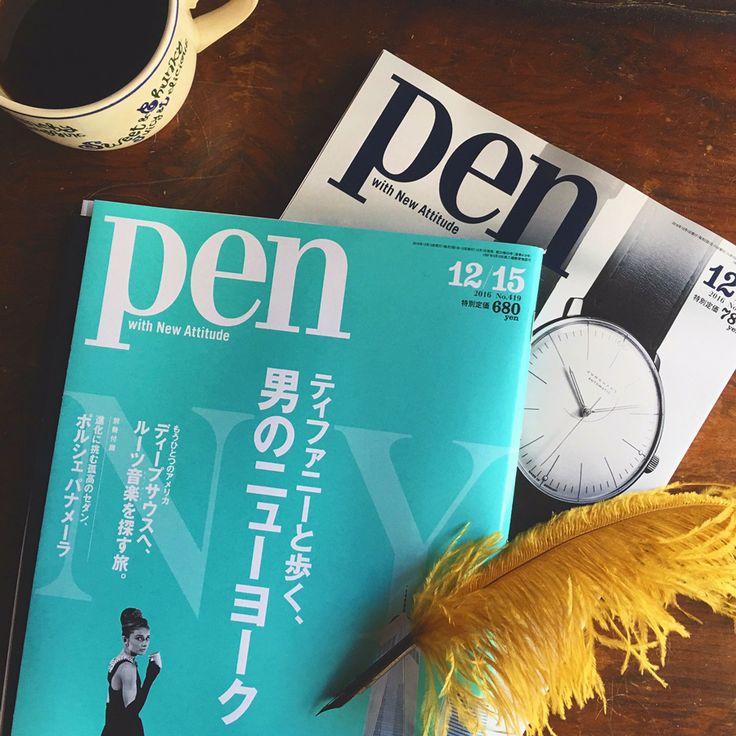 The Post Office・ディレクターの細谷が雑誌『Pen』のブログで連載を始めました。 こちらでも、ショップ関連のことなど色々アップする予定なので、ぜひご覧ください!..