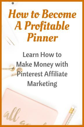 Become a Profitable Pinner – Learn to Make Money with Pinterest – Lana |Beauty, Fitness & Mommin