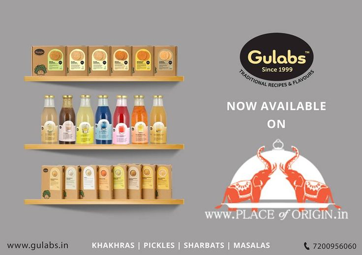 Gulabs products now available on Place of Origin!