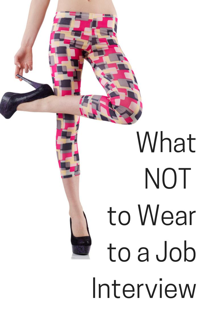 30 best images about Interview Attire on Pinterest ...