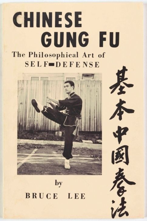 Bruce lee chinese gung fu book cover typography vintage in Fresh