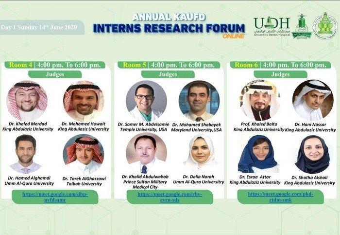 جامعة الملك عبدالعزيز تنظم الملتقى البحثي السنوي لأطباء وطبيبات الامتياز Judge Research