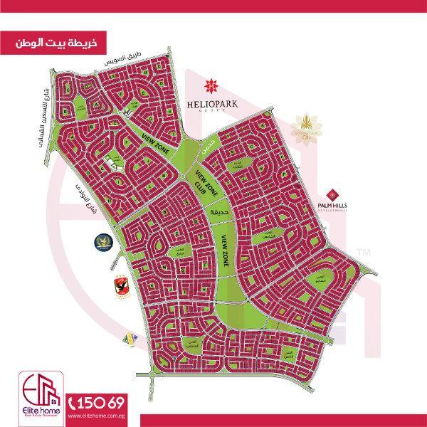 خريطة بيت الوطن التجمع الخامس In 2020 Umbrella