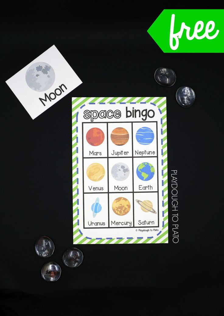 Free Space Bingo! Such a fun space activity for kids. This is perfect for a…