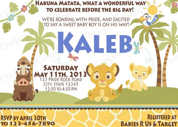 Superior Lion King Baby Shower Invitation Print At By ChrispixsCreations, $10.00
