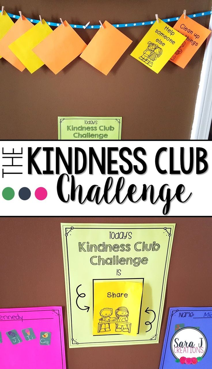 The Kindness Club Challenge. Simple way to focus on ways to be kind. This can be used at home or in the classroom to teach kindness and positive behavior to young kids.