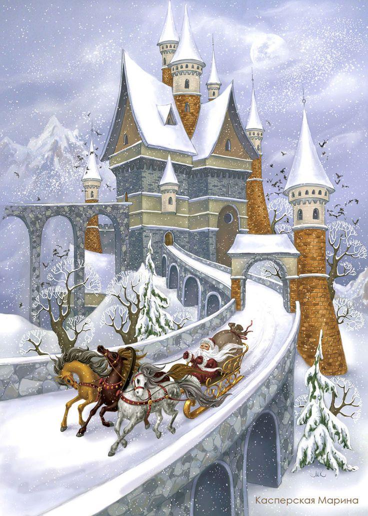 Открытка с новым годом сказка замок