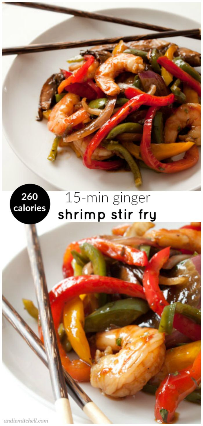 15 Minute Ginger Shrimp Stirfry Recipe! It's as good as the kind you'd order in a Chinese restaurant, with all the gingery, garlicky flavor and about half the calories. And it comes together in just 15 minutes, which is impossible to beat!