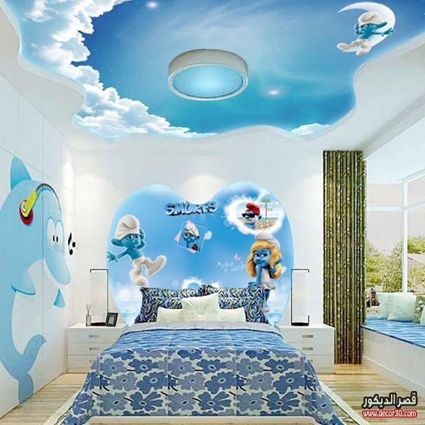 ورق حائط ثلاثي الابعاد لغرف الاطفال قصر الديكور Kids Room Design Kid Room Decor Pop False Ceiling Design