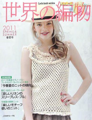 Let's knit series NV80197 2011 sp-kr_1.jpg
