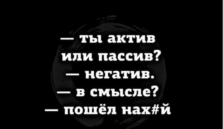 Yumor Prikol Russian Humor Humor Quotes
