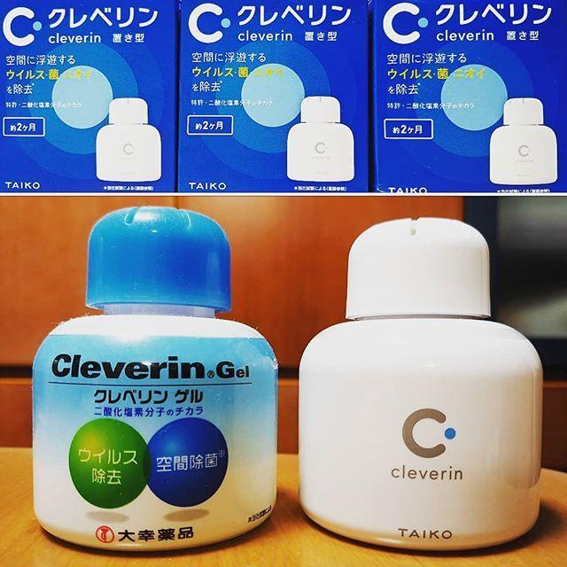 クレベリン 置き 型