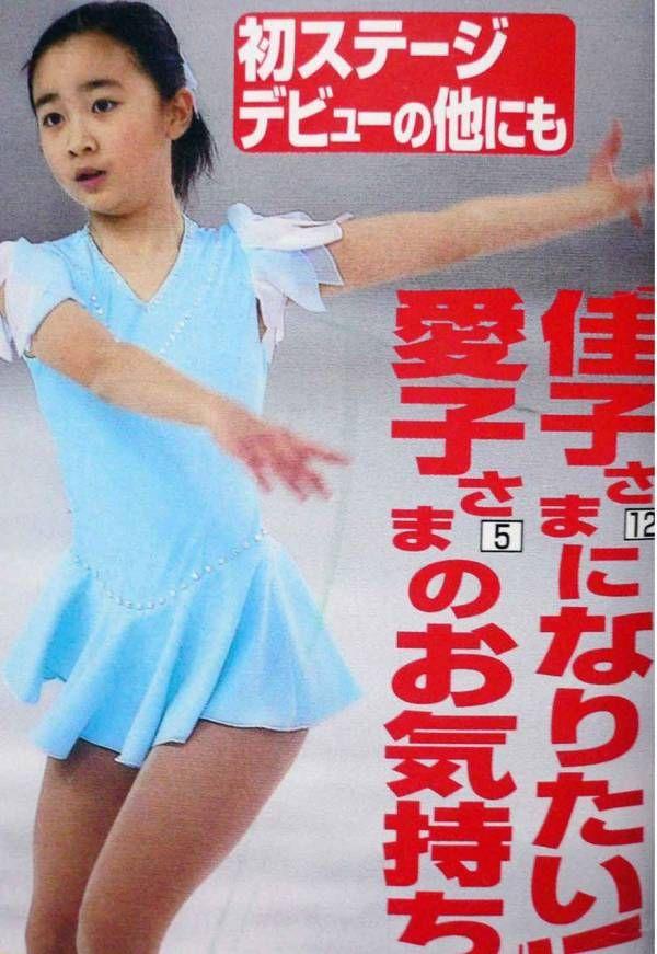 フィギュアスケートをされる佳子様【2019】