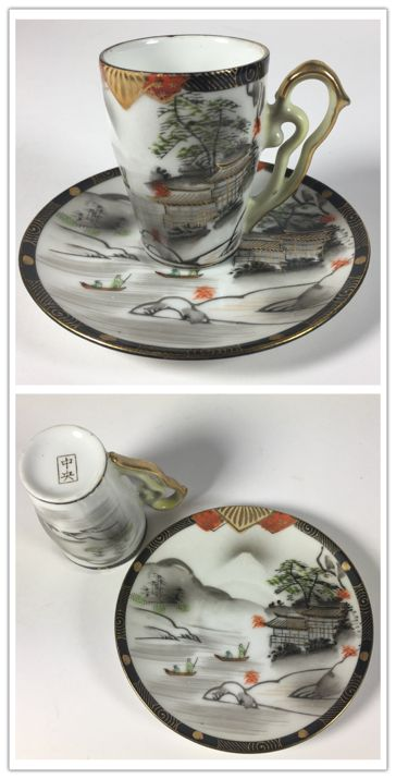 Japanese cup and saucer, marked 中央 Chuō. 1920-1930.