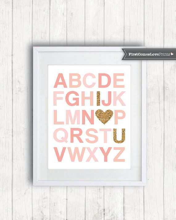 Pink Toddler Girl Bedroom Art • Alphabet • I Love You • Glitter Gold and Blush Wall Art • Faux Gold Glitter • Valentine Print • Pink Coral