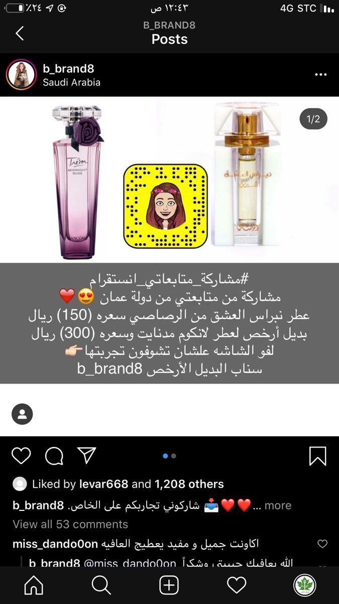 Pin By سويم On بديل ارخص Daisy Perfume Beauty Perfume Perfume