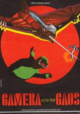 Gamera vs. Gaos (Daikaijû kûchûsen: Gamera tai Gyaosu, aka Return of the Giant Monsters) (1967, Japan)