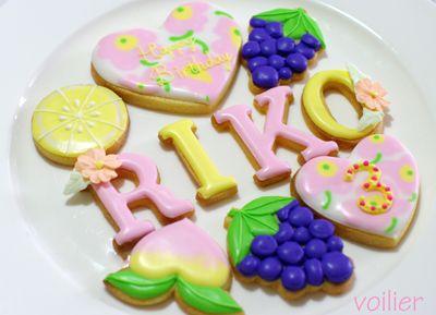 三歳のお誕生日 |voilier(ヴォワリエ)九州福岡市アイシングクッキー、ポップケーキ、カップケーキ教室
