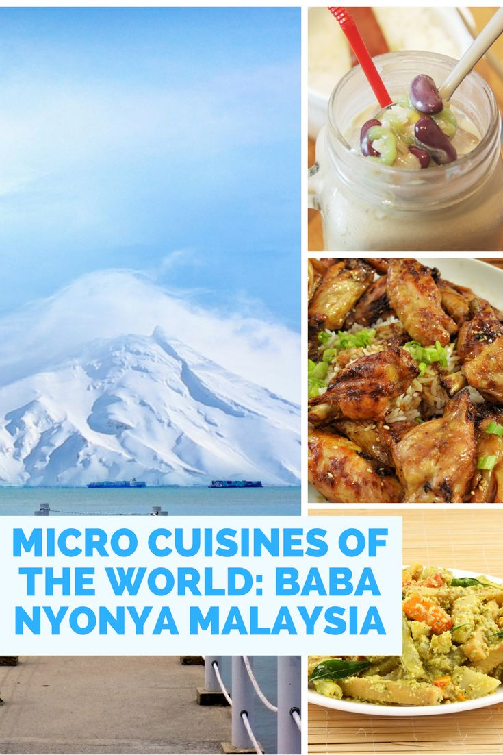 Baba Nyonya is a fusion of Malaysian and Chinese culture that is rarely seen outside the west coast of Malaysia.  micro cuisines food worth traveling for Malaysian Food Baba Nyonya BabaNyonya food travel Malaysia Chinese Malaysian food