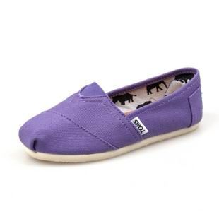I love these Toms shoes , they dress up anything your wearing and look so chic. $18.77! !