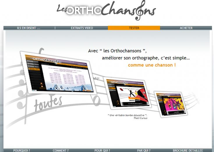 Apprendre l'orthographe en chanson avec le site www.orthochansons.fr