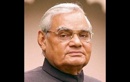 Top 30 Famous Atal Bihari Vajpayee Quotes