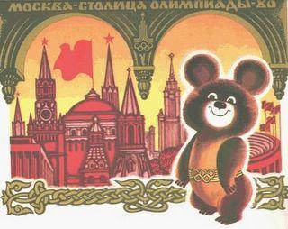 Osito Misha, mascota de los juegos olímpicos de Moscú 1980