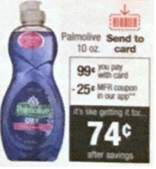 $.25 On any Palmolive Ultra Dish Liquid ($.74 starting 11/05 at CVS!) (Plus a link for all 52 New Coupons!)