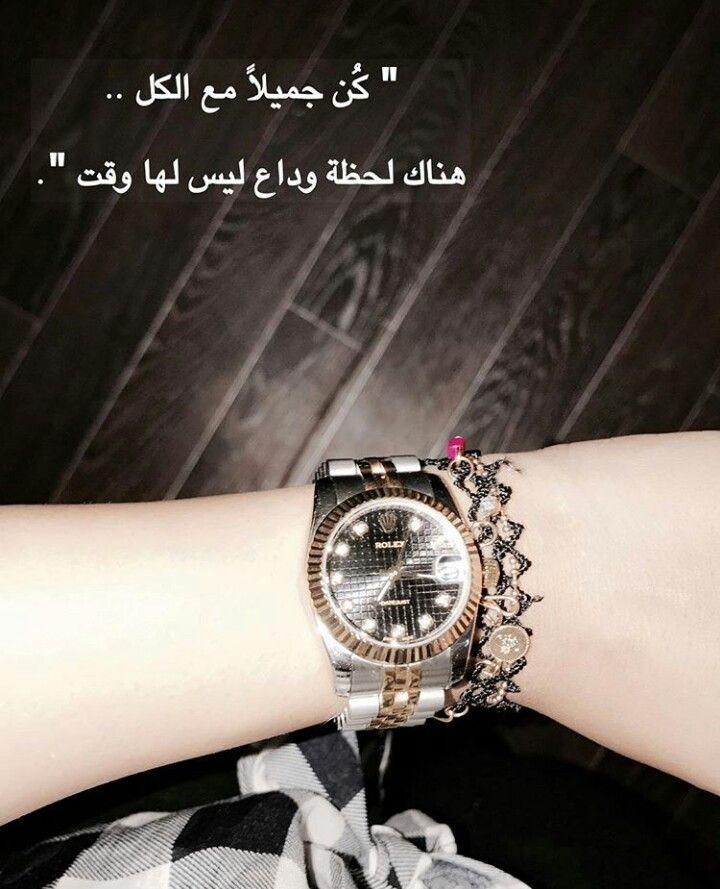 Snap Alphabet Tattoo Designs Movie Quotes Funny Cute Watches