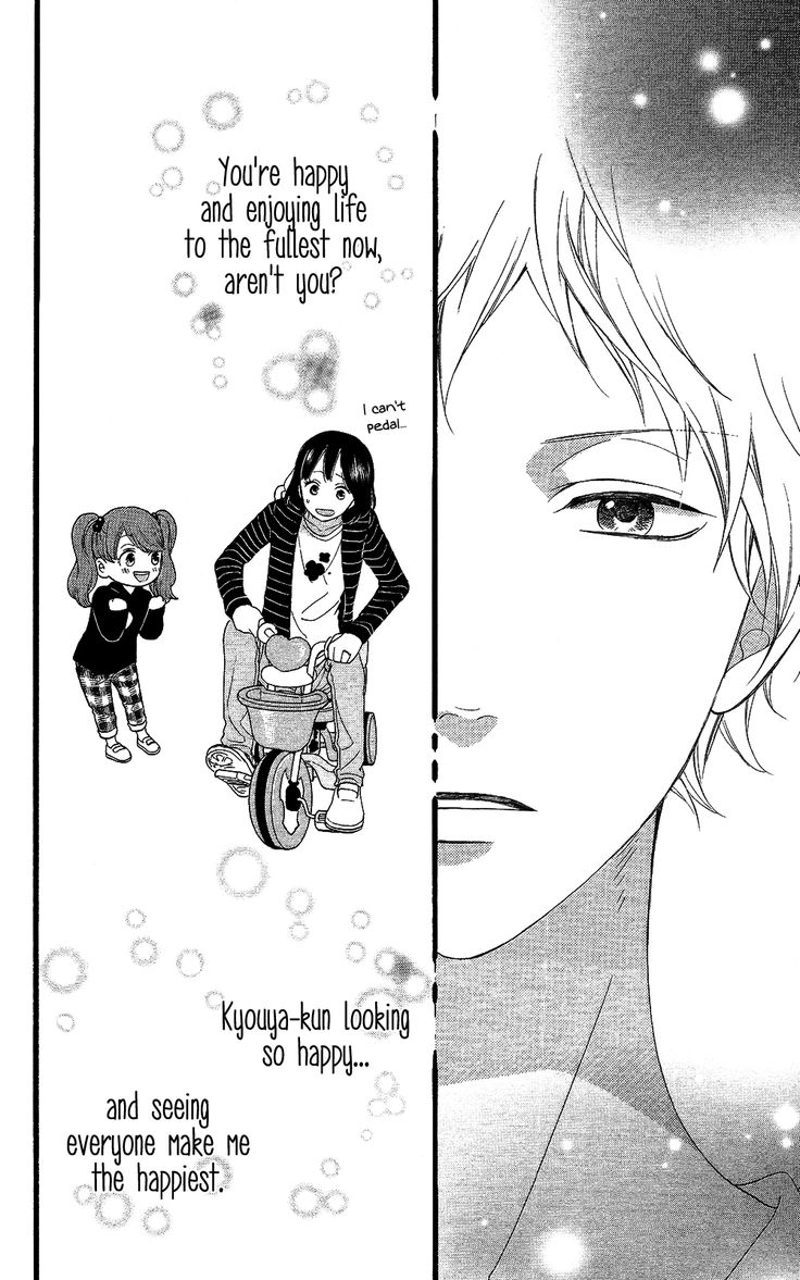 Read manga Ookami Shoujo to Kuro Ouji Vol.016 Ch.058 The