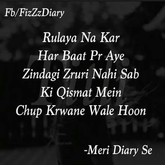 Ma Wo Duniya Hu Wo Tare: 1000+ Hindi Love Quotes On Pinterest