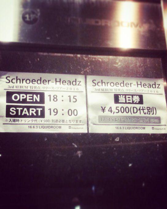 昨夜はリハーサル後に恵比寿リキッドルームにてSchroeder-Headzワンマンライブ観に行かせ頂きました。 とても素敵なライブで最高でした!