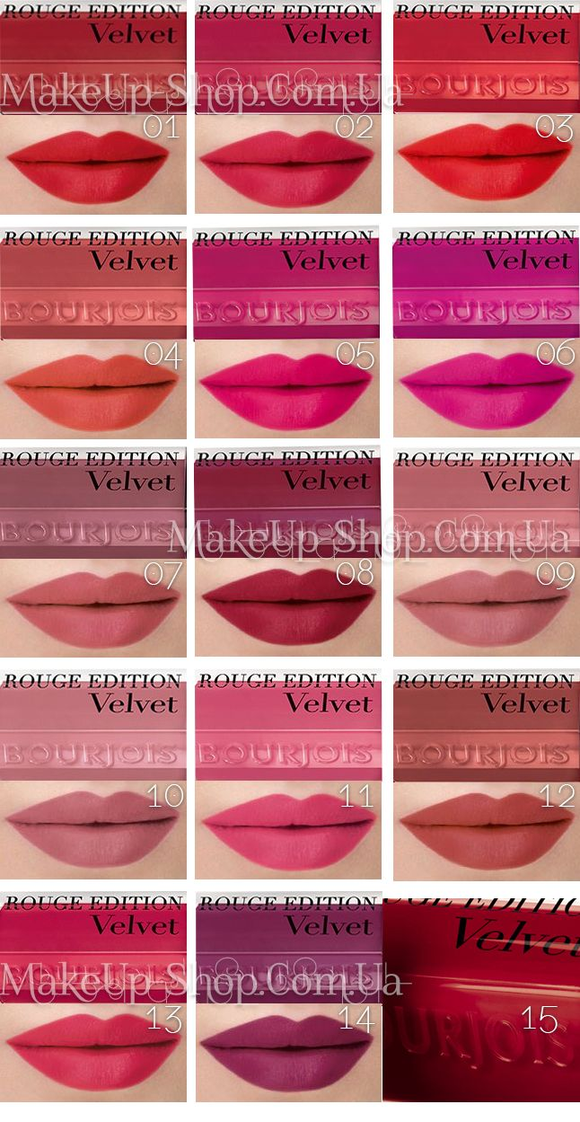 Bourjois Rouge Edition Velvet - Поиск в Google