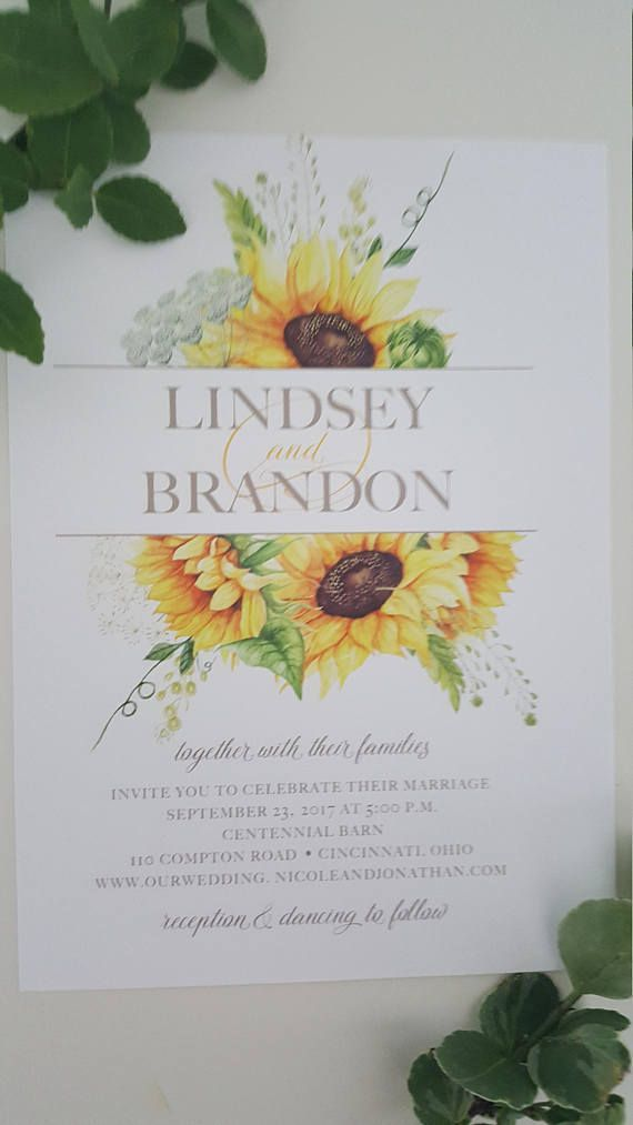 Sunflower Wedding Invitation Rustic Wedding Invitation
