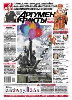 В президенте Украины снова проснулся ярый антисоветчик   В мире   Политика   Аргументы и Факты