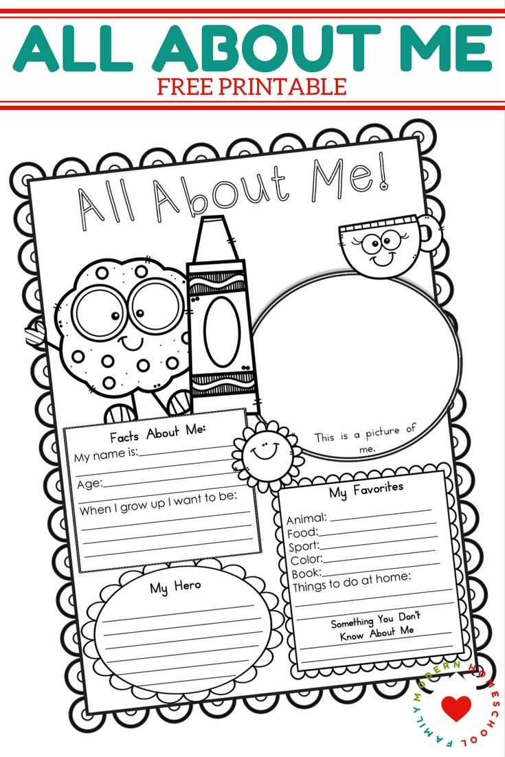 FREE All About Me Printable All about me printable